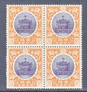 JAPAN  149   **  * - Unused Stamps