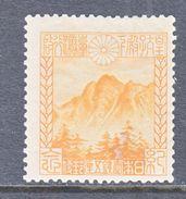 JAPAN  177  Fault   * - Unused Stamps