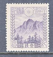 JAPAN  178     * - Unused Stamps
