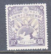 JAPAN  227     *   MAP  MANCHURIA - 1926-89 Emperor Hirohito (Showa Era)
