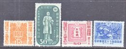 JAPAN  375-8    **    STAMPS ON STAMPS  POSTAL  SERVICE. - 1926-89 Emperor Hirohito (Showa Era)