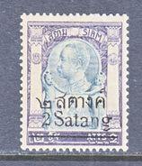 SIAM  129 B  *  VARIETY  OVPT. - Siam