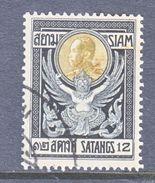 SIAM  142   (o) - Siam