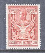 SIAM  144   * - Siam