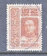 SIAM  145  Perf.  14 1/2  (o) - Siam