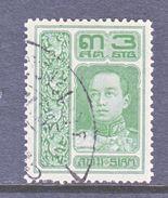 SIAM  146  Perf.  14 1/2  (o) - Siam