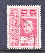 SIAM  147  Perf.  14 1/2  (o) - Siam