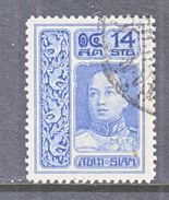 SIAM  149  Perf.  14 1/2  (o) - Siam