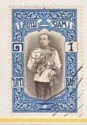 SIAM  151  Perf.  14 1/2  (o) - Siam