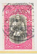 SIAM  152  Perf.  14 1/2  (o) - Siam