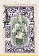 SIAM  154  Perf.  14 1/2  (o) - Siam