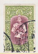 SIAM  155  Perf.  14 1/2  (o) - Siam