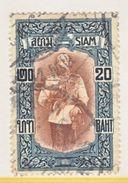 SIAM  156   Perf.  14 1/2  (o) - Siam