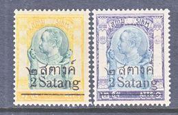 SIAM  161-2   * - Siam
