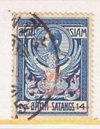 SIAM  163   (o) - Siam
