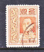 SIAM  164  Perf  14   (o) - Siam