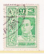 SIAM  165  Perf  14   (o) - Siam