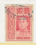 SIAM  166  Perf  14   (o) - Siam