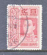 SIAM  166   VARIETY   Perf  15   (o) - Siam