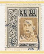 SIAM  167    Perf  14   (o) - Siam
