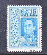 SIAM  168    Perf  14   (o) - Siam