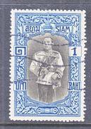 SIAM  170    Perf  14   (o) - Siam