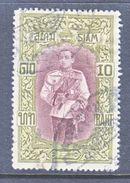 SIAM  174    Perf  14   (o) - Siam