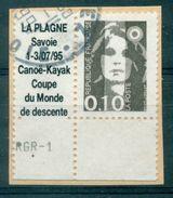 FRANCE 10c BRIAT Avec Intervalle Repiqué Coupe Du Monde De Kayak.LA PLAGNE Juillet 95 Oblit Rare. - Variedades Y Curiosidades