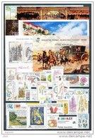 Année Complète 2008 Neuve / Complete Year Mint YT 488 / 523 + BF 27/ 32 - Tchéquie