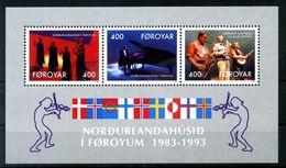 1993 FAROER BF6 MNH ** - Isole Faroer