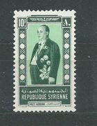 SYRIE  PA  N° 96  *  TB  2 - Syrien (1919-1945)