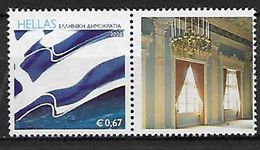 GREECE 2013 Hellas#--- Special Edition, The Re-opening Of Municipal Theater Of Piraeus Official Personal Stamp MNH LUX - Grèce