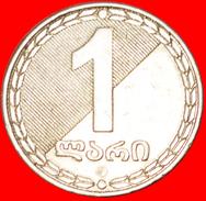 § DRAGON: Georgia (ex. Russia)★ 1 LARI 2006! LOW START★ NO RESERVE! - Géorgie