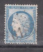 CERES N° 60 Obl GC 6186 Bureau Supplémentaire De SERAUCOURT LE GRAND , Aisne, Indice 15, Belle Frappe,  TTB - 1871-1875 Cérès