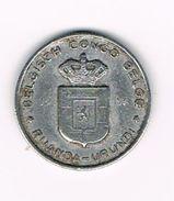 ) BELGISCH CONGO   BELGE - RUANDA  URUNDI   1 FRANC  1957 - Congo (Belge) & Ruanda-Urundi