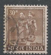 India 1967. Scott #414 (U) Male And Female Figurines - Inde