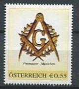 103 AUTRICHE - Symbole - Masonic Franc Maconnerie Freemasonry Freimaurerei, Neuf ** (MNH) Sans Charniere - Franc-Maçonnerie