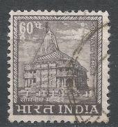 India 1967. Scott #417 (U) Somnath Temple - Inde