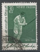 India 1973. Scott #591 (U) Ranjit Sinhji (1872-1923), Criketer. Joueur De Cricket - Inde