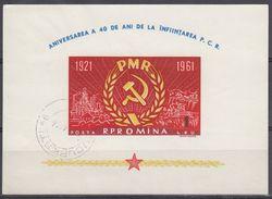 RUMANIA 1961 HB-50 USADO - Hojas Bloque