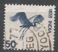India 1975. Scott #679 (U) Flying Crane. Oiseau, Grue - Inde