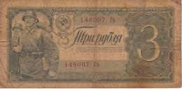 BILLETE DE RUSIA DE 3 RUBLOS. DEL AÑO 1938 (BANKNOTE) - Rusia