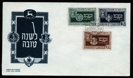 A4712) Israel FDC 20.9.1949 - FDC