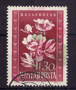 1950. Flower I. - Misprint :) - Abarten Und Kuriositäten