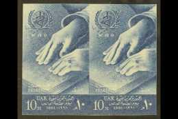 EGYPTIAN OCCUPATION (GAZA) 1961 10m Blue World Health Day IMPERF Variety, Chalhoub PC7a (SG 111 Var), Superb Never... - Palestine
