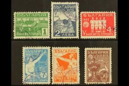 FOOTBALL 1935 Bulgaria Football Tournament Complete Set, Michel 274/279, Very Fine Used. Seldom Seen Set (6... - Stamps
