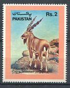 104 PAKISTAN 1988 - Yvert 715 - Antilope - Neuf ** (MNH) Sans Trace De Charniere - Pakistan