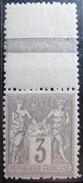 LOT R1510/79 - SAGE TYPE II N°87 BdF NEUF** - Cote : 16,50 € - 1876-1898 Sage (Type II)