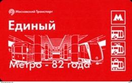 Russia 2017 1 Ticket Moscow Metro Bus Trolleybus Tram 82 Years Metro - U-Bahn