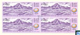 Sri Lanka Stamps 2017, UN Vesak Day, Somapur Maha Vihara, Bangladesh, Buddha, Buddism, MNH - Sri Lanka (Ceylon) (1948-...)